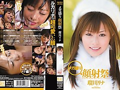 Rina Rukawa in Mega Serving Facial Ejaculation Festival part 1.3
