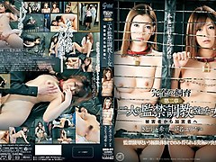 Haruki Sato, Yuria Ashina in 2 Ladies Broken in Confinement part 2.2
