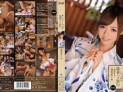 Aino Kishi in Soaking Hot Springs Fuck Trip part 1